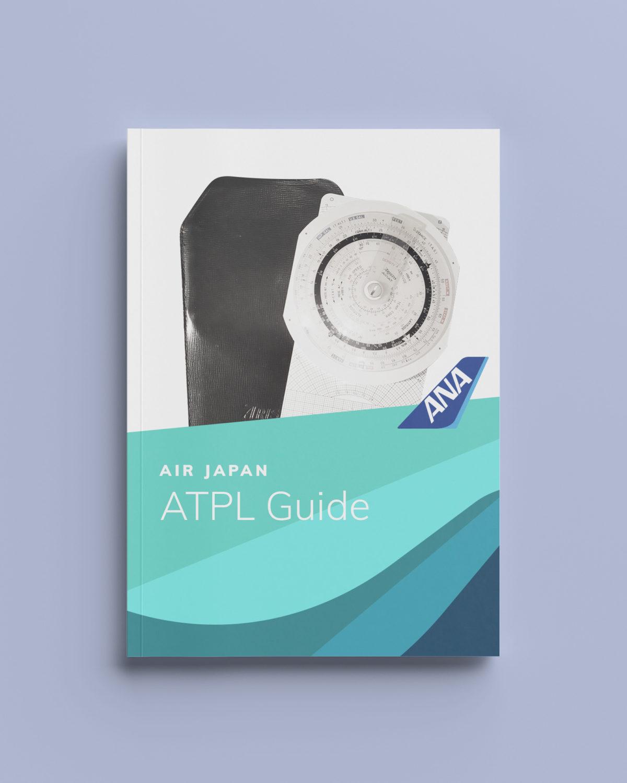 AirlineAssessment AJX ATPL Guide