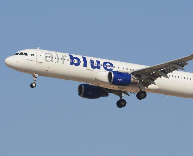 pilotjob Airblue CPTFO