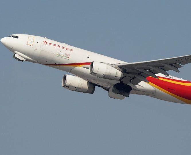 Pilotjob Hongkongair cptfo